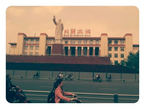 InternChina - Mao Statue at Tianfu Square Chengdu