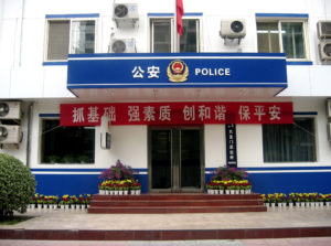 Police Station in China