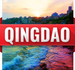Qingdao Trade Internship
