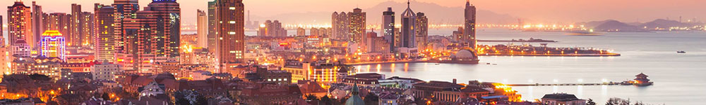 qingdao skyline summer internship