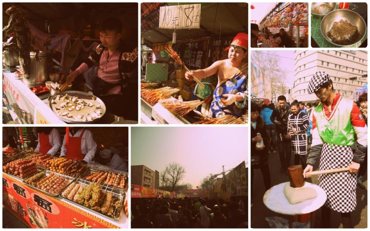 InternChina - QD Big Market