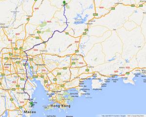 InternChina - ZHU - Shaoguan