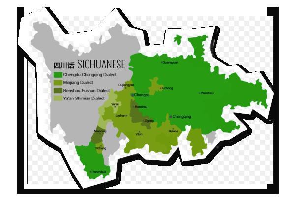sinchuanese