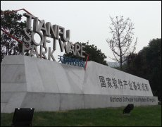InternChina - Tianfu Software Park