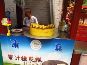 InternChina - Yellow Rice Cake