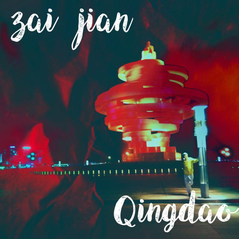 qingdao experience